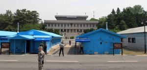 The Joint Security Area (JSA), looking into North Korea.