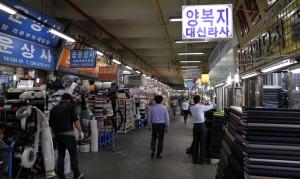 Dongdaemun market.