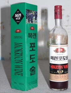 Mokryon Wine from North Korea.
