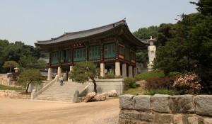 Bongeunsa Temple.
