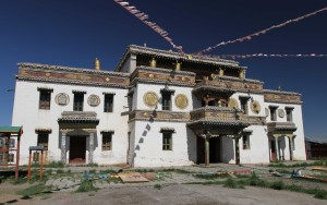 Lavrin Süm (a Tibetan-styled temple).