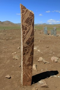 Deer stone outside of Murun depicting reindeer.
