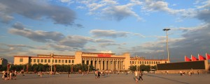 The National Museum of China at sunset.