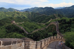Another section of the Great Wall.