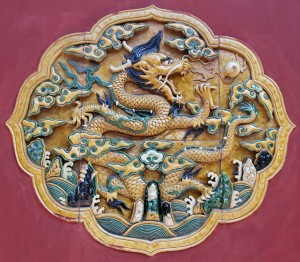 Glazed relief of dragon inside the Forbidden City.