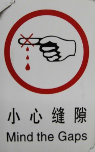Saw this sign on a Beijing subway train and could not help but think of theCHIVE.