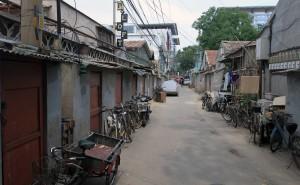 Alleyway inside the Xilou Hutong.