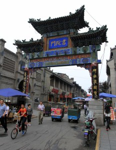 Entrance to ShuYuanMen Ancient Street in Xi'an.