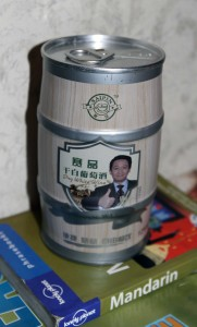 Saipin dry white wine in a can.