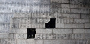 A wall with many names of victims from the massacre at Nanjing.