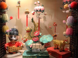 Paper lanterns on display in the Folk Art Museum.