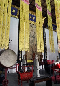 The main hall in the Confucius Temple.