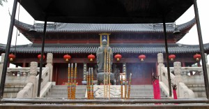 Incense burning inside the Confucius Temple complex.