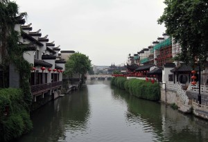 Canal near the Confucius Temple.