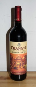 Bottle of Chinese Cabernet Sauvignon.