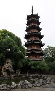 Pagoda at Longhua Temple.