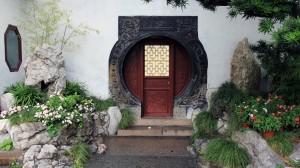 Small circular entrance in the gardens.