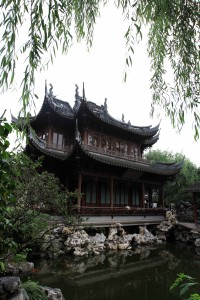 Traditional Chinese structure in the gardens.