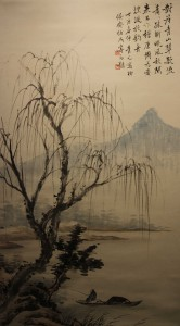 Chinese painting of a willow tree and lake.