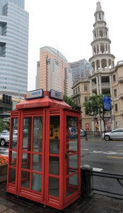 A Wifi/Telephone booth in Shanghai.