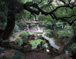Garden inside the remains of the temporary Imperial Palace of the Qing Dynasty.