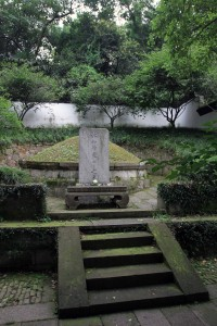 The tomb of Lin Bu (967-1028 AD), a well known poet of the Reclusive School in the Northern Song Dynasty.