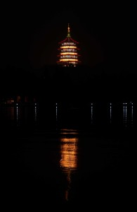 LeiFang Pagoda in Evening Glow at night.