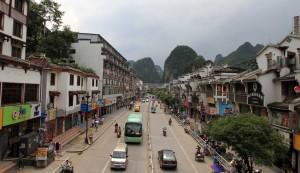 The city of Yangshou.