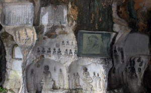 Buddhist reliefs inside the Wind Cave in Diecai mountain.