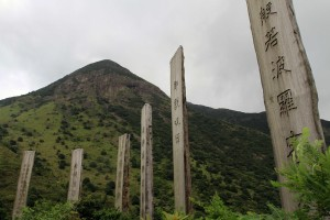 Columns along the Wisdom Path with Lantau Peak in the distance.