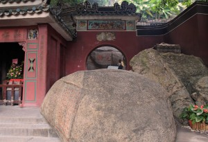 Inside the A-Ma Temple complex.