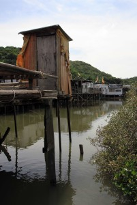 An outhouse over the water in Tai O.