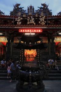 Cixian Temple.