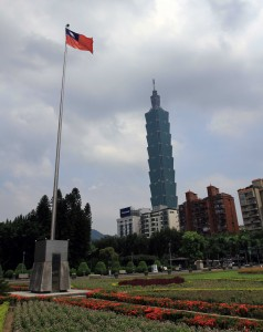 Republic of China (Taiwan) flag and Taipei 101 seen from Dr. Sun Yet-Sen Memorial Hall.