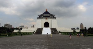 Cheng Kai-Shek Memorial Hall.