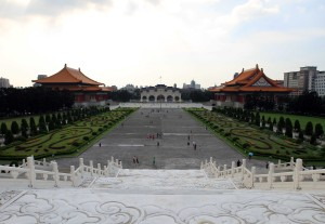 Looking out from the entrance to Cheng Kai-Shek Memorial Hall.