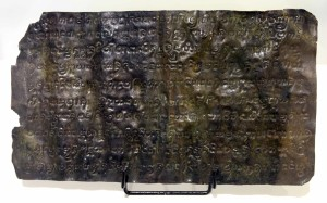 The Laguna copper-plate, written in old Malay mixed with Sanskrit, old Javanese, and old Tagalog terms.