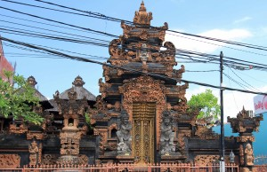 Entrance to a Pura (Balinese Hindu Temple).