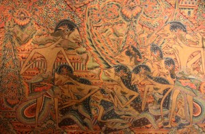 """Wayang beber painting (""""scroll painting"""") from Indonesia."""