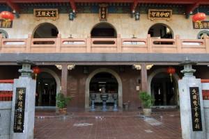 Siang Lin Shi Temple.