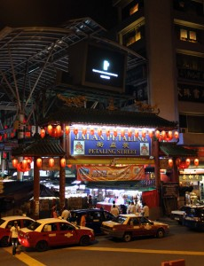 The north entrance to the Petaling Street night market.