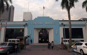 Art Deco facade of the Central Market.