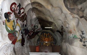 Shrine inside the cave temple.