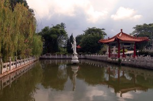 Another view of the pond in front of the cave temple.