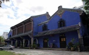 The Cheong Fatt Tze mansion.