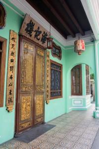 Entrance to the Pinang Peranakan mansion.