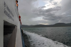 The ferry approaching Ko Samui.
