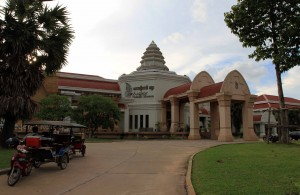 The Angkor National Museum.