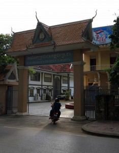 The Cambodian People's Party headquarters in Siem Reap