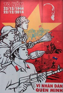 Propaganda poster (one of many) found in Ho Chi Minh City.